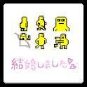 メール素材 – お気に入り11(お気に入り) logo