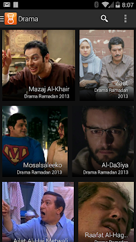 Istikana - Arabic Film and TV