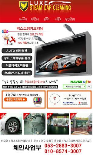 PaPaGO!趴趴走!汽車導航電子地圖 5.01 Build 0708 PC版+Pocket PC版:軟體王-軟體資訊網站
