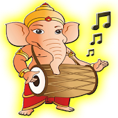 Ganpati New Ringtone