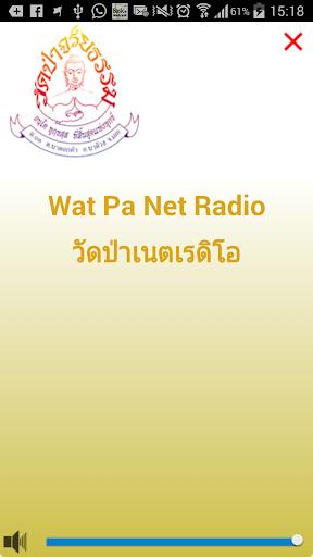 Wat Pa Net Radio
