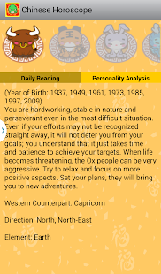 Chinese Horoscope- screenshot thumbnail