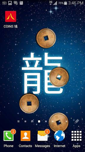 玩娛樂App|coins钱免費|APP試玩