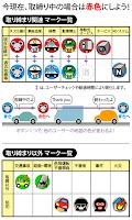 Screenshot of オービス&検問ネズミ捕り情報共有-早耳ドライブ 2.3.3