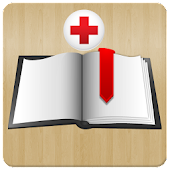 Emergency Medicine Books