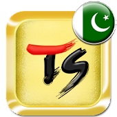 Urdu for TS Keyboard