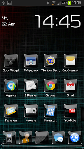 Next Launcher Theme Twinkle,بوابة 2013 yoqQgeqk_Lxt7rgqDkzI
