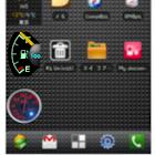 BatteryChecker icon