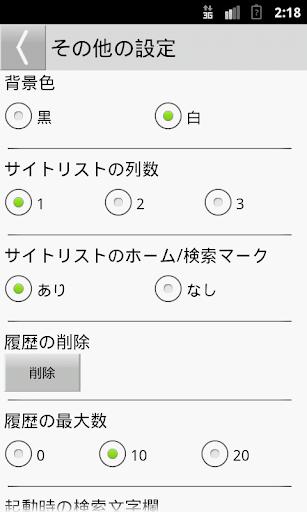 玩工具App|検索選択免費|APP試玩