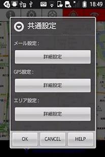 SafetyGate- screenshot thumbnail