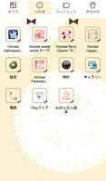 Screenshot of Cute wallpaper★Berry Charm*