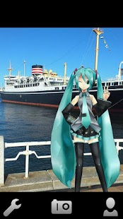 MikuMikuCamera- screenshot thumbnail