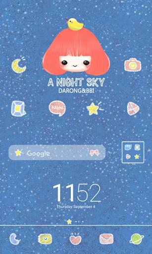 다롱이 a night sky 도돌런처 테마