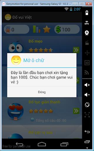 Đố vui Việt