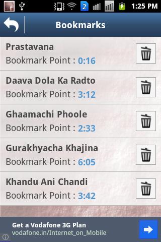 【免費音樂App】Sane Gurujinchya Goshti Free-APP點子