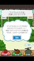 Screenshot of ネコがきた2