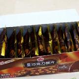義美食品(哈客北門市)