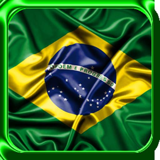 巴西动态壁纸 個人化 App LOGO-APP試玩