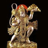 Shri Hanumanchalisa with Audio