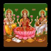 Sampoorna Diwali Pooja