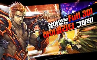 Screenshot of AURA Legend (아우라 레전드)