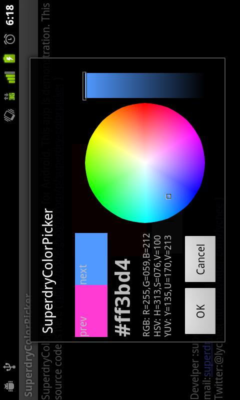 Superdry Color Picker Demo - screenshot
