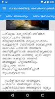 Screenshot of Japamala Malayalam