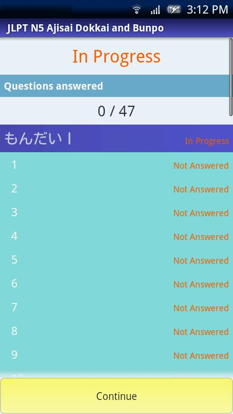 JLPT Practice Test N5 Ajisai 2 - screenshot