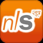 NepalSutra Travel App