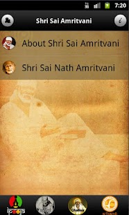 Shri Sainath Amritvani - screenshot thumbnail