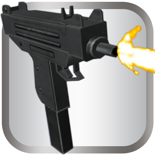 Guns Shot Animated LOGO-APP點子