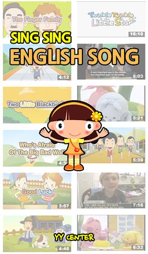 キッズ英語の歌動画