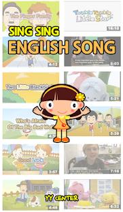 兒童英文歌曲視頻
