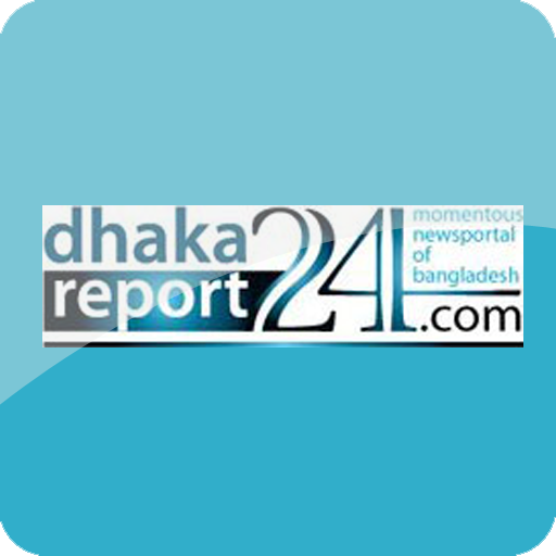 Dhakareport24 LOGO-APP點子