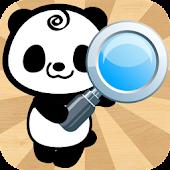 Panda Web Search Bar Simple