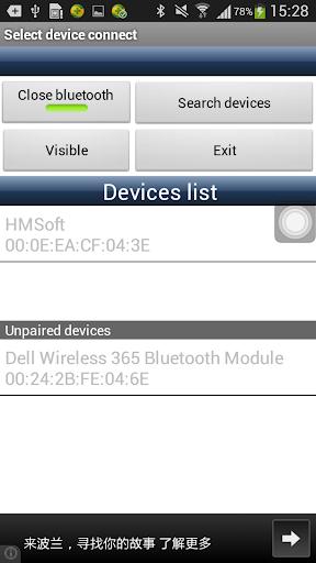 Bluetooth Test Tool