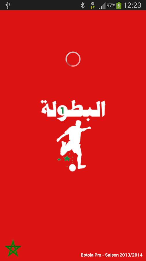 Botola Pro Maroc - screenshot