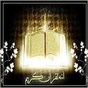 Pak Quran icon