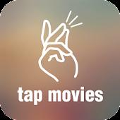 tap movies - 순간의 기억은 BGM과 함께!