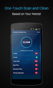 AMC Security- Antivirus, Clean - screenshot thumbnail