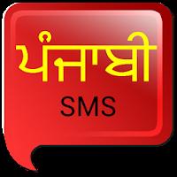 Punjabi SMS 4.1