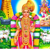 Tiruppavai Telugu