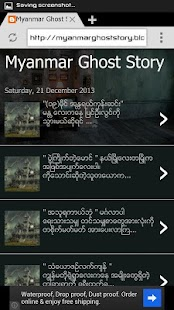 Myanmar Ghost Story - screenshot thumbnail