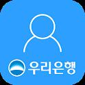 우리은행 원터치개인뱅킹 icon