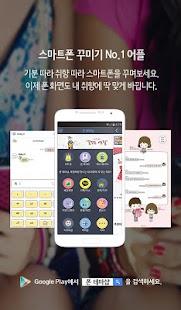 love_symbol K screenshot