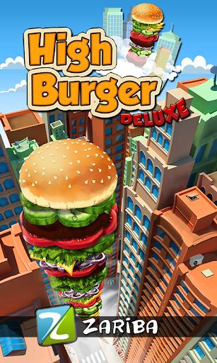 漢堡大廈 Deluxe