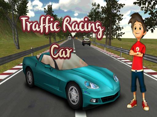 汽車模擬賽車遊戲