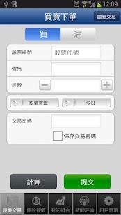 Google - Google Play Android 應用程式