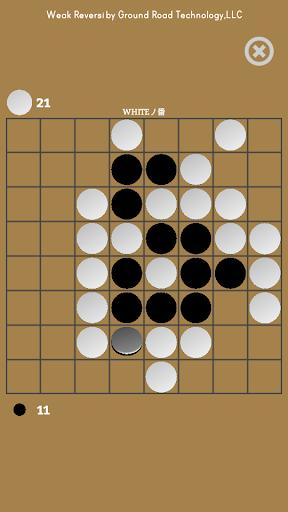 無料棋类游戏Appのよわいりば〜し 弱いリバーシ|記事Game