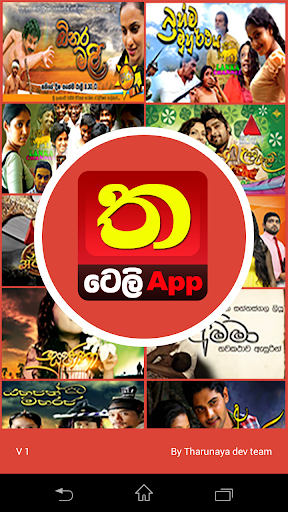 Tharunaya Teledrama App